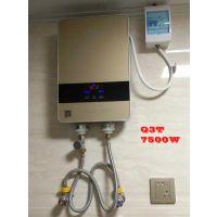 韩银Q3T即热式热水器、8千万大功率不受水温影响