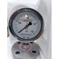 供应Y-100隔膜耐震压力表 0-4mpa DN25