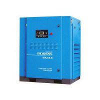 开山牌BK55-8ZG低噪工频电固式螺杆空压机 55千瓦10立方8公斤