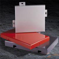 铝单板幕墙一平方米一般是多少呢 外墙铝单板价格