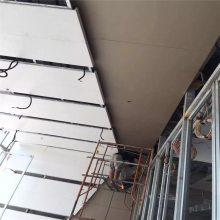 常州写字楼外墙铝单板价格_金属天花幕墙