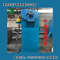 脉冲布袋除尘器 设备净化器 设备制造商 湫鸿环保