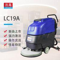 锂电池洗地机GRL-B500手推式洗地机雨季地下车库洗地机厂家直销