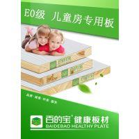 六一儿童节|中国板材十大品牌百的宝陪伴每位小朋友健康成长!
