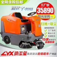 坦龙驾驶式扫地车工厂车间全自动扫地车道路清扫车市政环卫扫地车