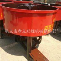 重型平口搅拌机 可移动平口搅拌机 厂家供应平口搅拌机
