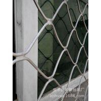 【厂家直销】铝美格网、铝花格网、铝网花、铝合金格子网、华塑网