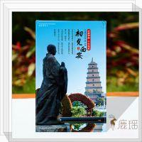 西安摄影风景交通大学明信片书签贺卡旅游文化创意工艺纪念礼品