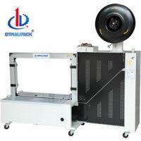 广东打包机 德创力DEQ-200低台全自动捆扎机 20年专业生产商 一年保修终生维护