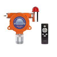 ES10B11-NH3固定式氨气检测仪