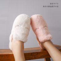 日式一家三口亲子棉拖鞋女男秋冬季室内防滑防水保暖居家儿童拖鞋