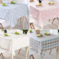 方桌桌布防水防烫防油免洗塑料正方形布家用清新长方形餐桌小台布