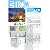 北京印刷公司廊坊印刷公司印刷折手宣传单 彩页 宣传页 企业简介