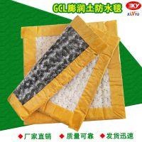 GCL膨润土防水毯 密封性好 施工简单 人工湖膨润土防水毯 山东厂家直销