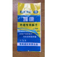 厂家定制硅藻泥编织袋 化肥包装袋