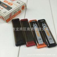供应正品自由马HO-320铅笔芯0.5活动铅芯 0.5自动铅笔芯(2B/HB)