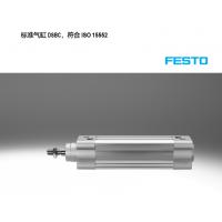 FESTO全新原装正品DSBC系列气缸