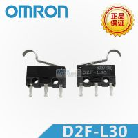 D2F-L30 超级小型基本开关 欧姆龙/OMRON原装正品 千洲