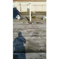 佛山市富强天面防水补漏施工三水区防锈补漏公司