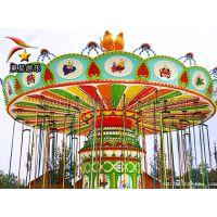 户外游乐设备价格新颖的飞行塔类游乐设施童星豪华飞椅
