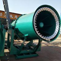 北华环保厂家直销高压远射程雾炮 KCS400/80型除尘喷雾器