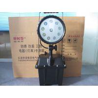 BFG-02抢修抢险便携式防爆强光工作灯