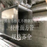供应304不锈钢方管65*65mm*2.0mm厂价直销