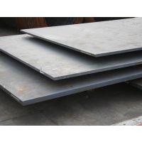 昆明钢板Q345厂家直销昆明钢板生产厂家批发价格