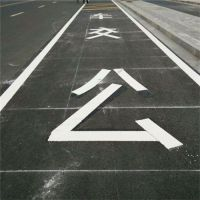 重庆渝北热熔划线多少钱一米