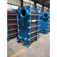 内蒙板式冷凝器厂家板式冷凝器选型