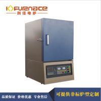 箱式热处理炉实验电阻炉箱式马弗炉真空箱式烧结炉生产厂家
