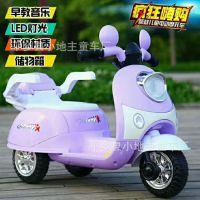 新款幼儿童电动车三轮摩托车电瓶车男女宝宝可坐童车小木兰玩具车
