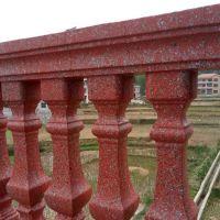 绿影花高仿真花岗岩漆 艺术多彩漆 水包水罗马柱装饰涂料 别墅外墙漆