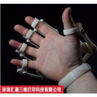 供应汇通三维打印HTKS0115led轨道灯外壳套件塑胶模型3D打印