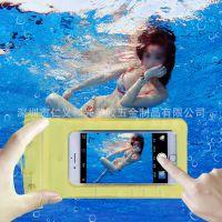 手机防水袋潜水套触屏oppo通用华为荣耀9可爱游泳泡温泉水下拍照