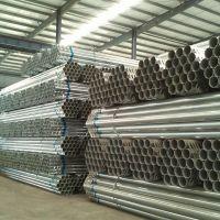 重庆镀锌管 Q235镀锌带钢 热镀锌方管