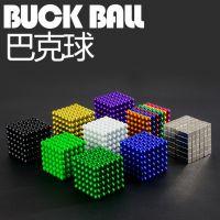 巴克球5mm厂家磁力片魔力巴基球魔方磁力球魔彩磁力片磁铁球磁球