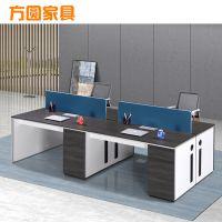 厂家供应办公桌四人桌椅组合简约现代6人职员位屏风卡座办公家具