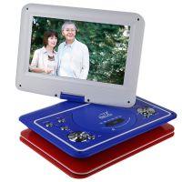 SAST/先科 FL-128D 14寸高清移动DVD便携式EVD影碟播放机带小电视