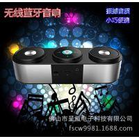 工厂私模双喇叭超大电池触控式蓝牙音箱