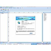 MAPGIS K9 地理信息系统/农田规划软件6.7 送视频教程