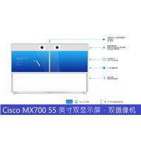 思科MX700 55寸双屏双摄像机视频系统是一款专门为会议空间打造进行高级别的协作体验