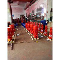 卓全XBD4.4/20G-W办公楼消防泵选型 湖北消防水泵报价