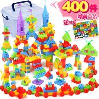 儿童塑料城堡积木400粒盒装宝宝幼儿园早教益智玩具拼插拼装代发