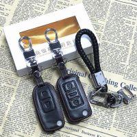 众泰T600 Z300 Z500 大迈X5真皮钥匙包汽车钥匙套 专用折叠遥控包
