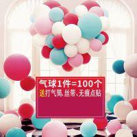 气筒主题广告小号气球套餐超厚可爱防爆白色加厚彩色打气筒儿童