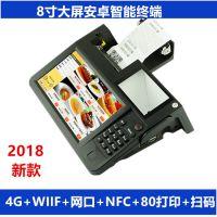 安卓访客机、一款微型轻便访客机、身份证验证、扫码、打印一体