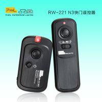 品色RW-221N3单反遥控器无线快门线佳能5D4 5D3  6D 6D2 7D 7D2