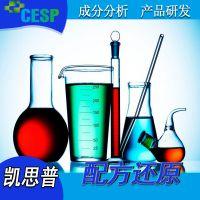 阻燃母粒 pp阻燃防火母粒配方技术 阻燃剂 阻燃母料 成分分析