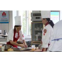 中式烹调师 |翻糖蛋糕师培训学校|青岛红叶谷
